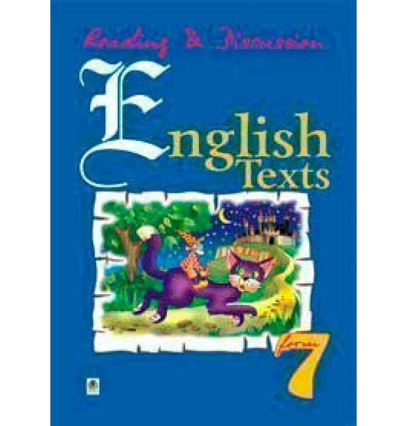 Англійські тексти для читання та обговорення. 7 клас.
