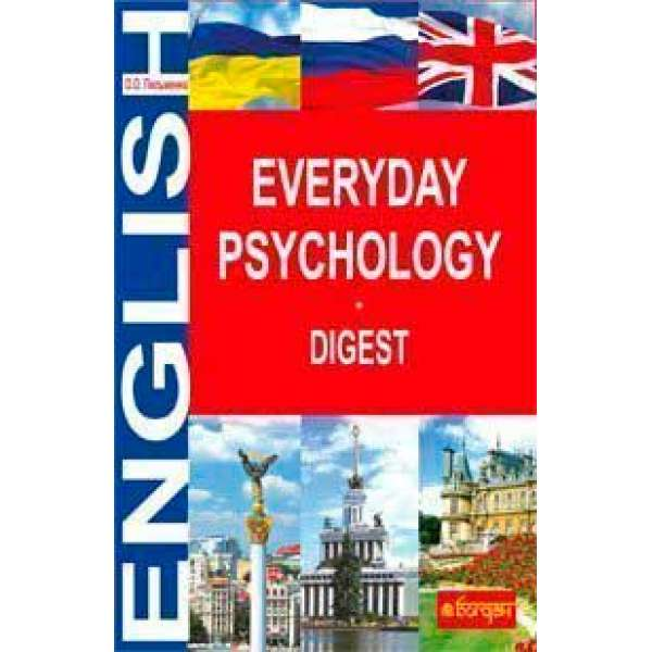 Everyday Psychology. Digest