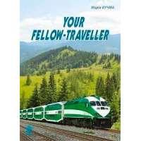 Your fellow-traveller