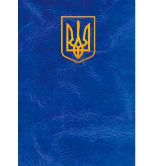 Папка Герб, А4+, балакрон, синя