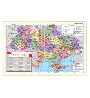 Підкладка для письма Карта України