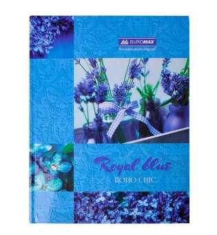 Книга канцелярська BOHO CHIC, А4, 96 арк., клітинка, офсет, тверда ламінована обкладинка, синя
