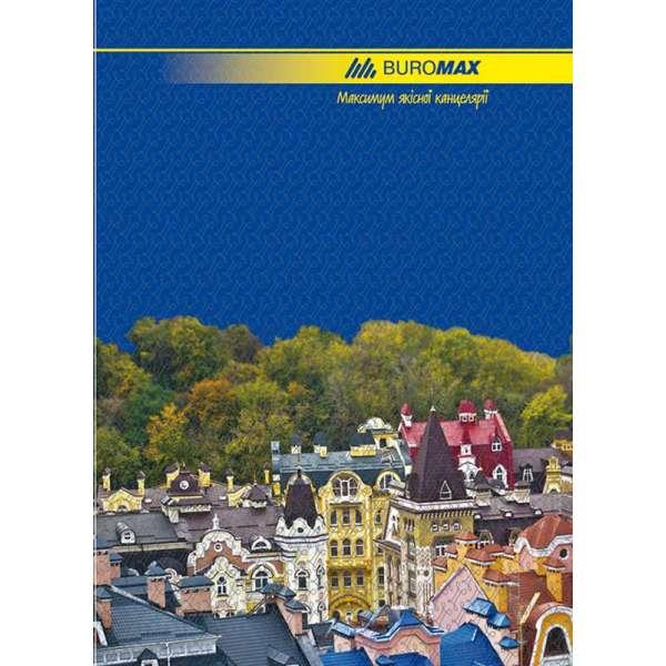 Книга канцелярська CLASSIC, А4, 96 арк., лінія, офсет, тверда ламінована обкладинка, синя(ціна за 8шт.)(ціна за 8шт.)