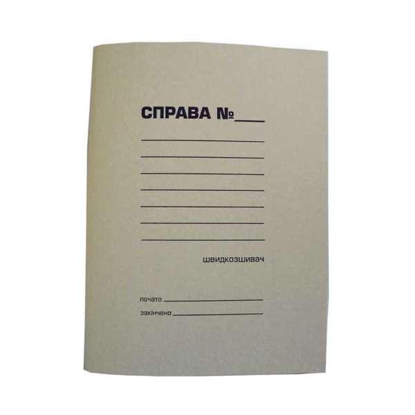 Папка - швидкозшивач СПРАВА, А4, картон 0,35 мм