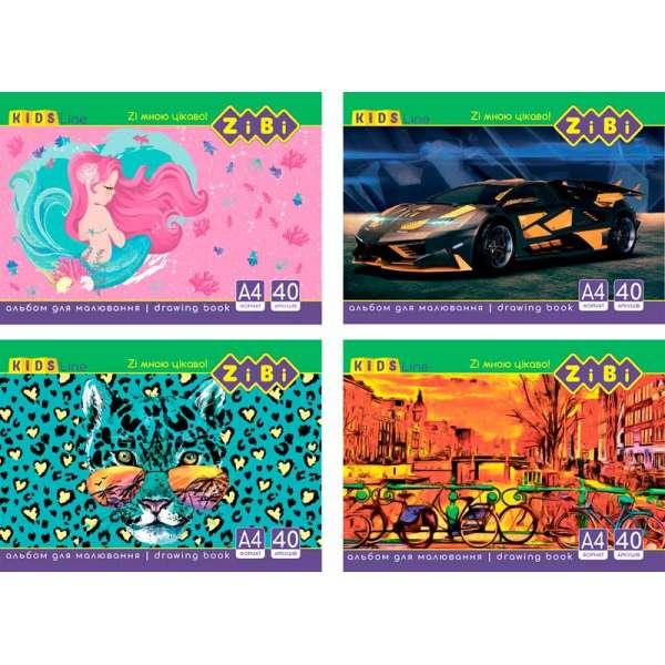 Альбом для малювання на скобі, 40 аркушів, 120 г/м2, KIDS Line
