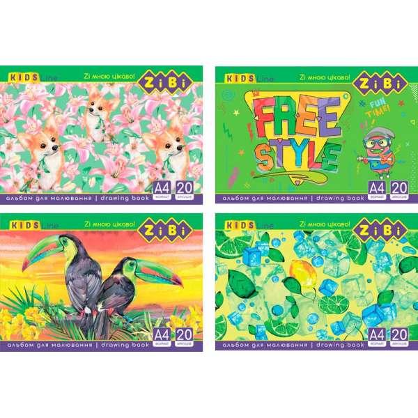 Альбом для малювання на пружині, 20 аркушів, 120 г/м2, KIDS Line