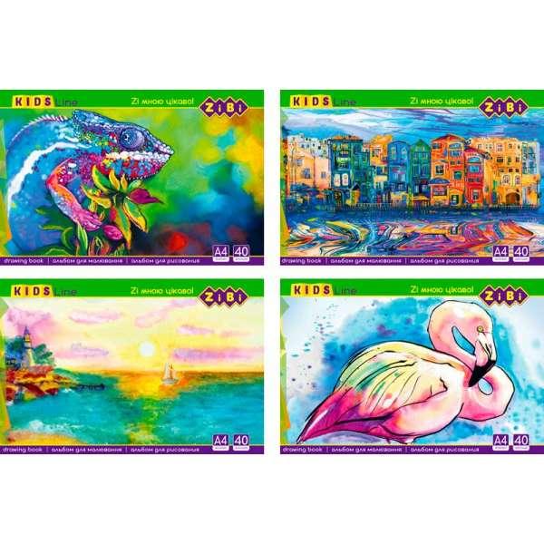 Альбом для малювання клеєний, 40 аркушів, 120 г/м2, KIDS Line