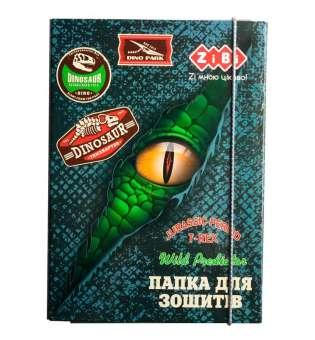 Папка для зошитів DINO, картонна, на гумках В5+ (175х240х25мм), KIDS Line