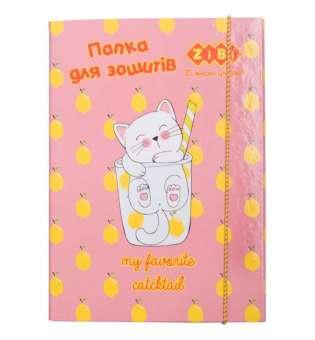 Папка для зошитів CUTE CAT, картонна, на гумках В5+ , KIDS Line