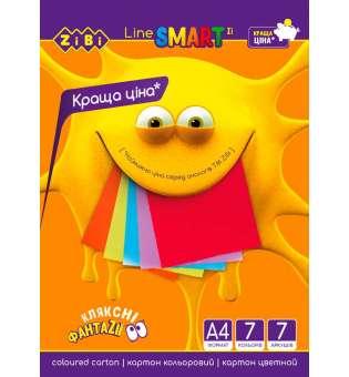 Картон кольоровий, А4, 7 кольорів - 7 аркушів, 200г/м2, SMART Line(ціна за 20шт.)(ціна за 20шт.)
