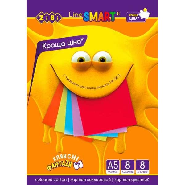 Картон кольоровий, А5, 8 кольорів - 8 аркушів, 200г/м2(ціна за 40шт.)(ціна за 40шт.)
