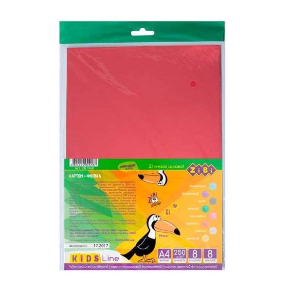 Набір кольорового картону фольгованого, 8 аркушів А4: 8 кольорів