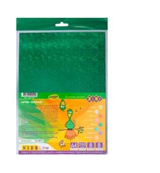 Набір кольорового картону голографічного, 8 аркушів А4: 8 кольорів