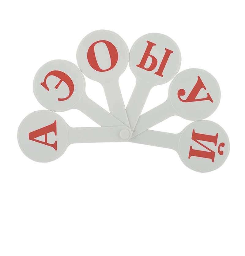 Віяло - набір россійських літер, KIDS Line