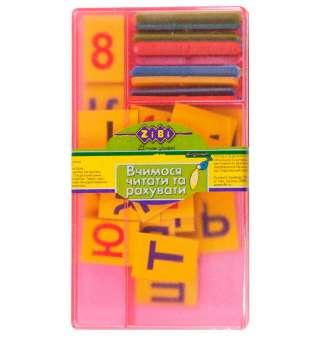 Набір учнівський Вчимося читати та рахувати, KIDS Line