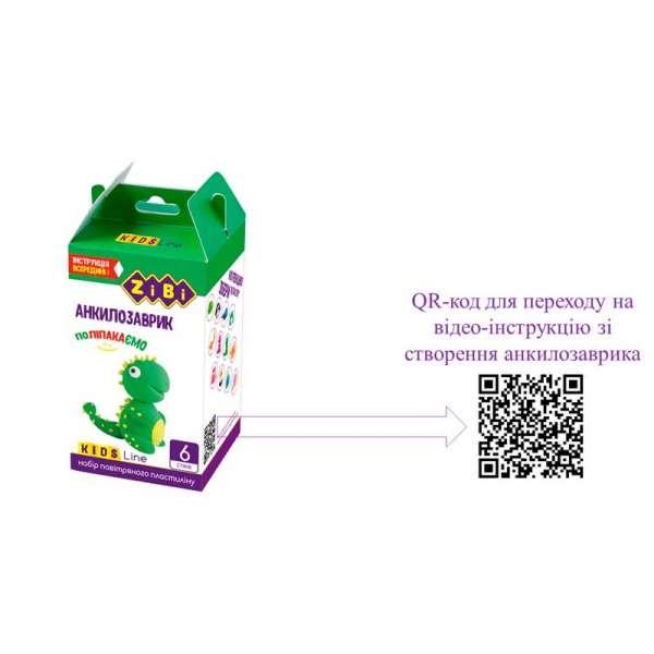 Набір повітряного пластиліну для ліплення Анкилозаврик