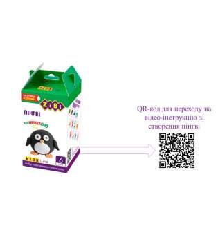 Набір повітряного пластиліну для ліплення Пінгвін