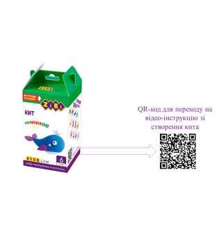 Набір повітряного пластиліну для ліплення КИТ