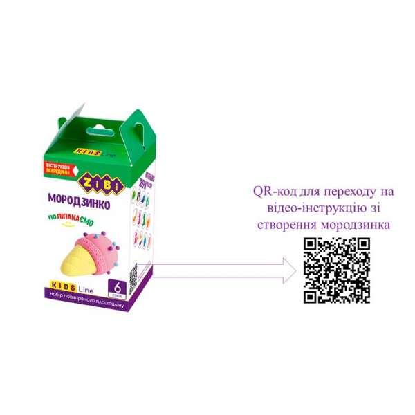 Набір повітряного пластиліну для ліплення Мородзинко