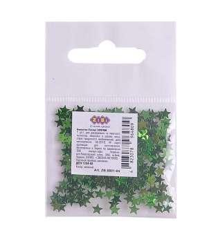 Блискітки (Глітер) ЗіРОЧКИ Зелені 1г, у пакеті