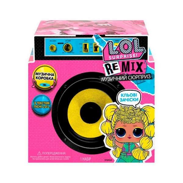 """Ігровий набір L.O.L SURPRISE! W1 серії """"Remix Hairflip"""" - Музичний сюрприз"""