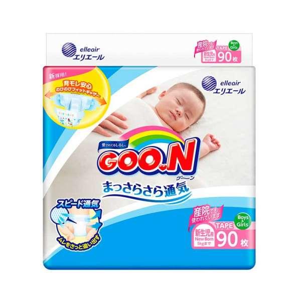 Підгузки Goo.N для немовлят колекція 2020 (SS, до 5 кг)