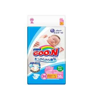 Підгузки Goo.N для немовлят з малою вагою колекція 2019 (Розмір SSS, 1,8-3 кг)