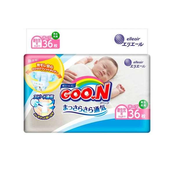 Підгузки Goo.N для немовлят до 5 кг колекція 2019 (SS, на липучках, унісекс, 36 шт)