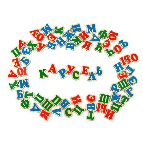 Набір. Російська абетка на магнітах 72 літери