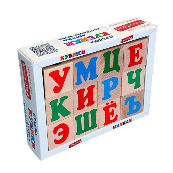 Російська абетка 12 кубиків