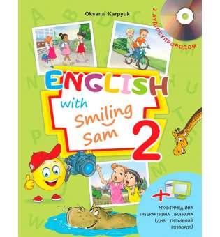 Підручник для 2 класу English with Smiling Sam 2 НУШ - 2