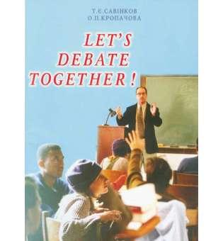 Let's debate together! (Дебатуймо разом!). Методичний посібник для вчителів англійської мови