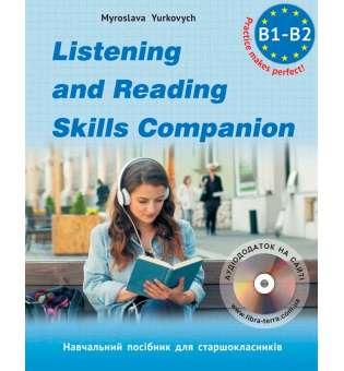 Listening and Reading Skills Companion. Посібник для практики аудіювання та зорового сприймяння текстів англійською мовою