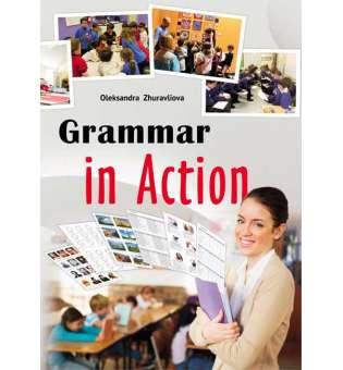 Grammar in Action. Методичний посібник для вчителів англійської мови