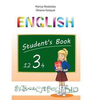 Підручник Англійська мова для 3 класу
