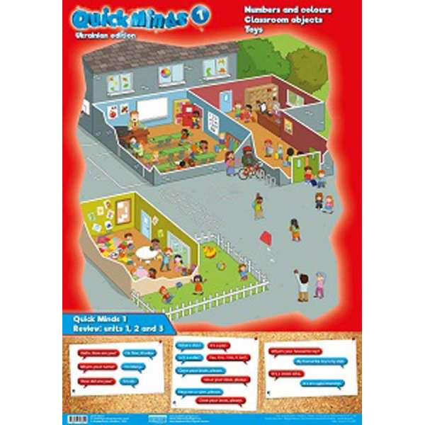 Quick Minds 1 Комплект плакатів 3 шт.
