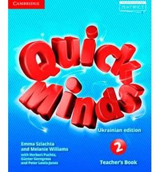 Quick Minds (Ukrainian edition) НУШ 2 Teacher's Book