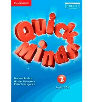 Quick Minds (Ukrainian edition) НУШ 2 Class Audio CDs
