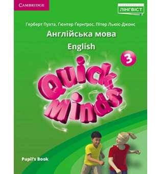 Quick Minds (Ukrainian edition) НУШ 3 Pupil's Book