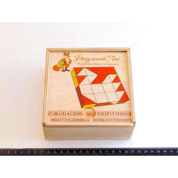 Іграшка за методикою Нікітіних Склади візерунок