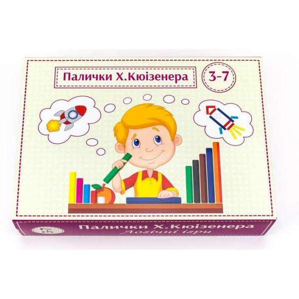 Дерев'яні рахункові палички Кюїзенера в коробці з завданнями 250шт