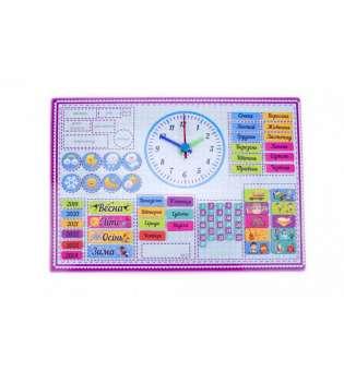 Календар магнітний український