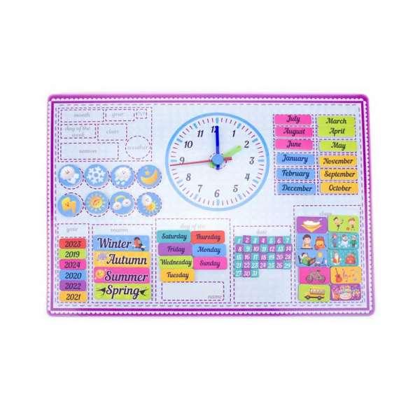 Календар магнітний англійський