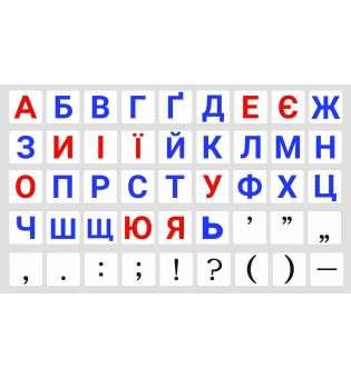 Набір магнітів Алфавіт та розділові знаки