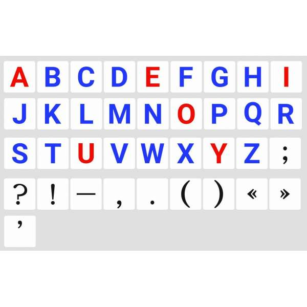 Набір магнітів Англійський алфавіт та розділові знаки