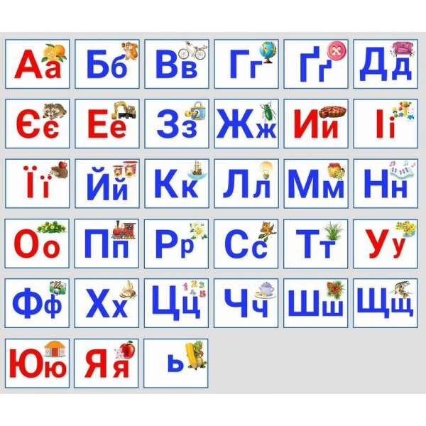 Набір букв на магніті
