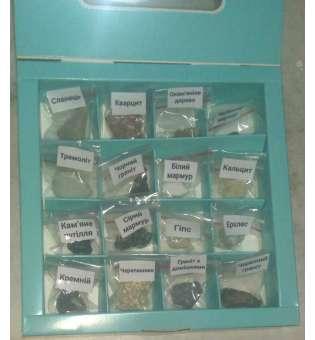 Колекція Гірські породи та мінерали 16 зразків