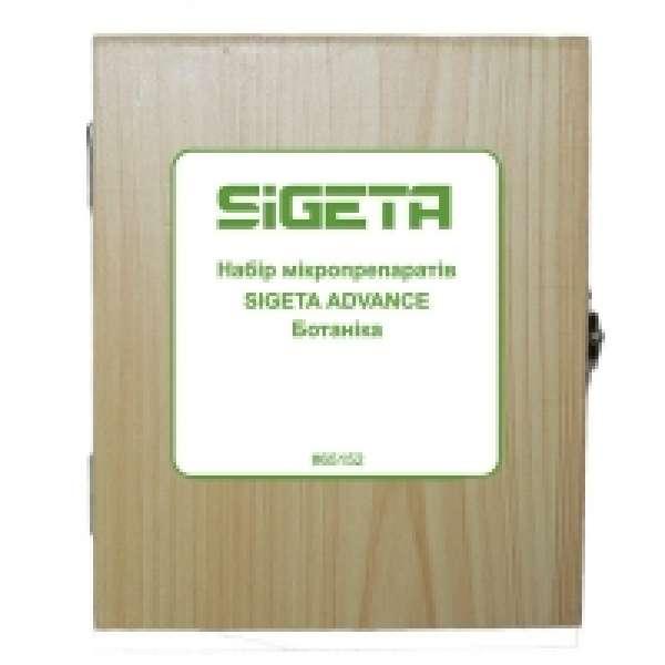 Набір мікропрепаратів SIGETA ADVANCE Ботаніка (20 шт.)