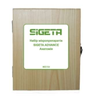 Набір мікропрепаратів SIGETA ADVANCE Анатомія (20 шт.)