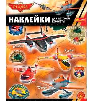 Інтер`єрні наклейки Дісней Літачки-2 15153032Р